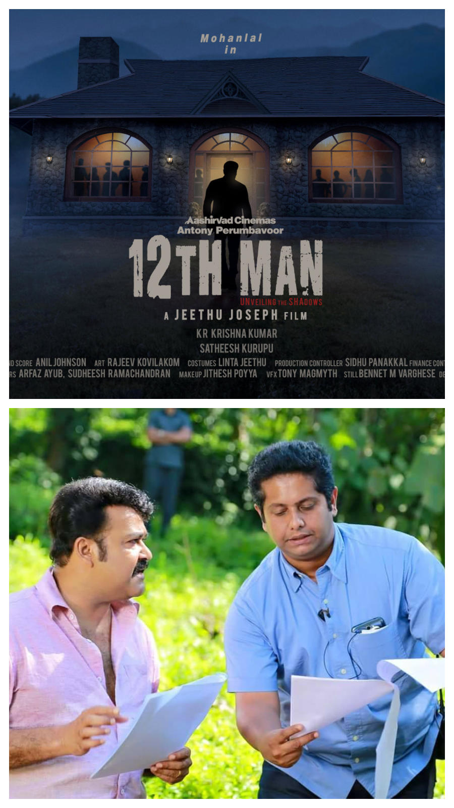 12th Man: Meet the cast and crew
