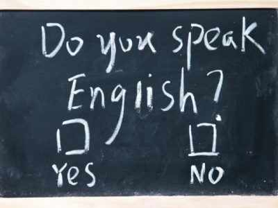Looking for a job? Polish your English speaking skills