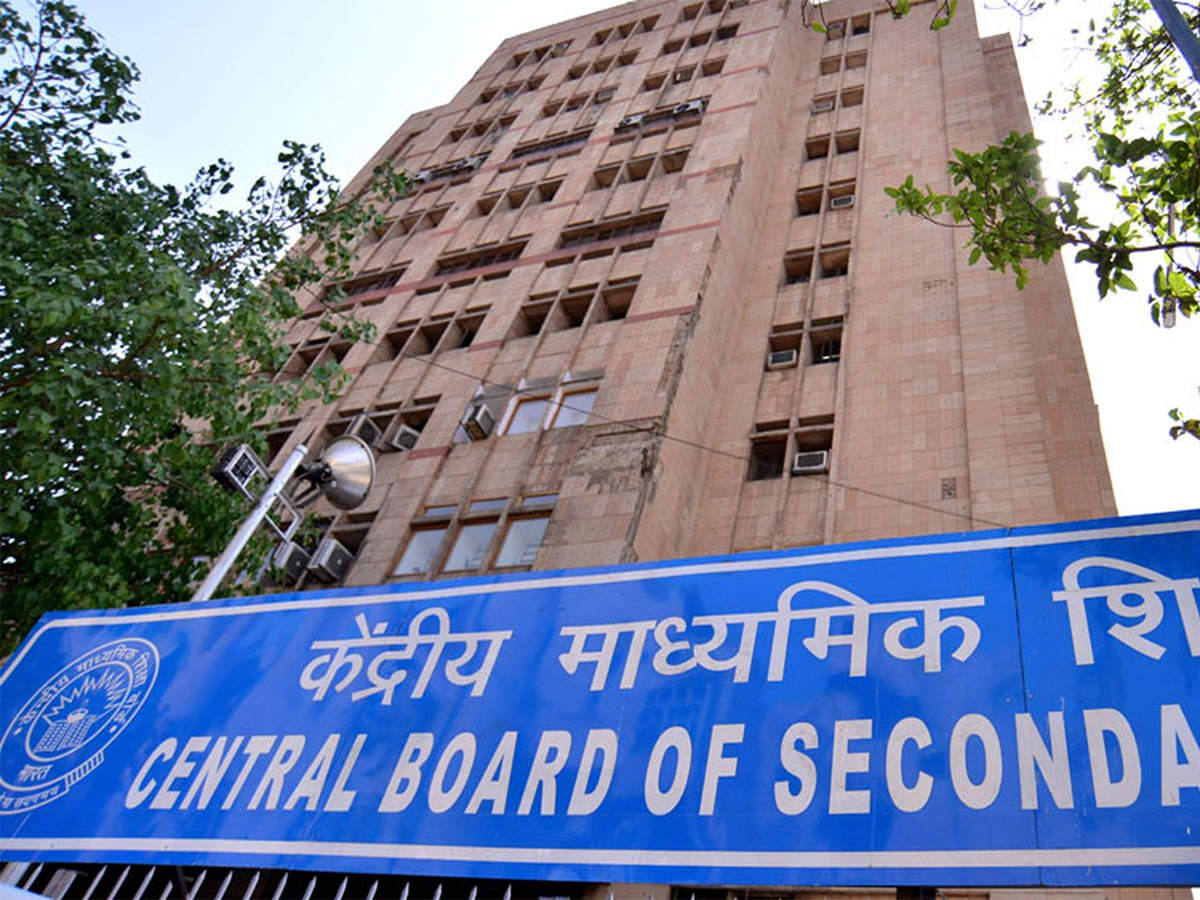 Results 2021: CBSE allows schools to moderate marks based on students' calibre