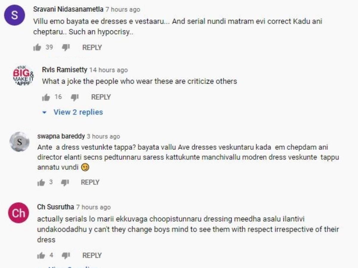 Netizens on Nayani slapping Sumana in Trinayani