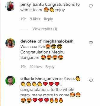 Netizens on Kalyana Vaibhogam
