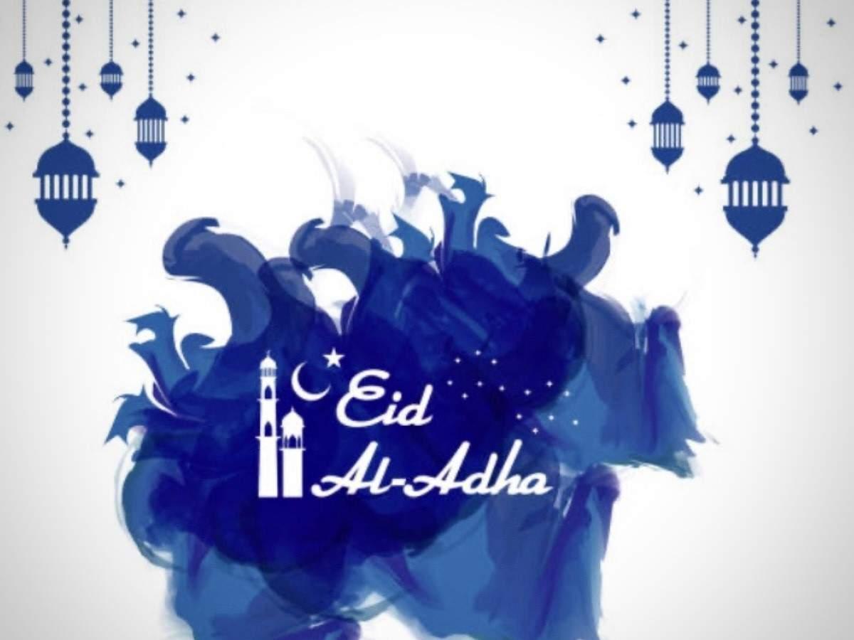 Happy Eid-ul-Adha 2021: Facebook & Whatsapp status