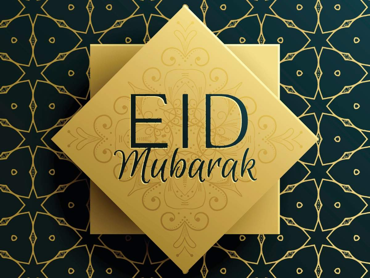 Happy Eid-ul-Adha 2021: Eid Mubarak Images, Quotes, Wishes and Messages