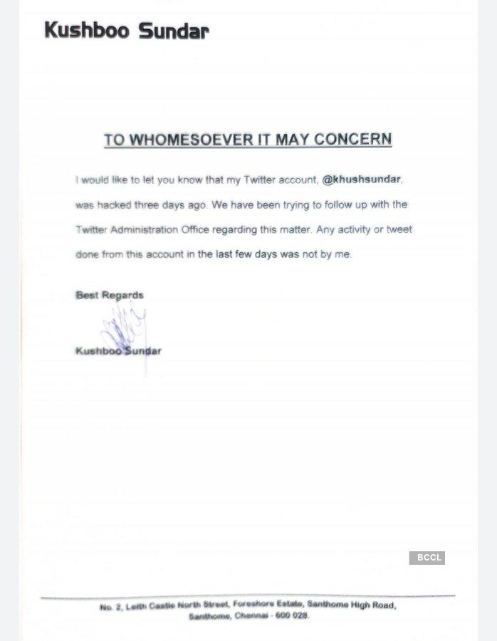 Actress-politician Khushboo Sundar's press note