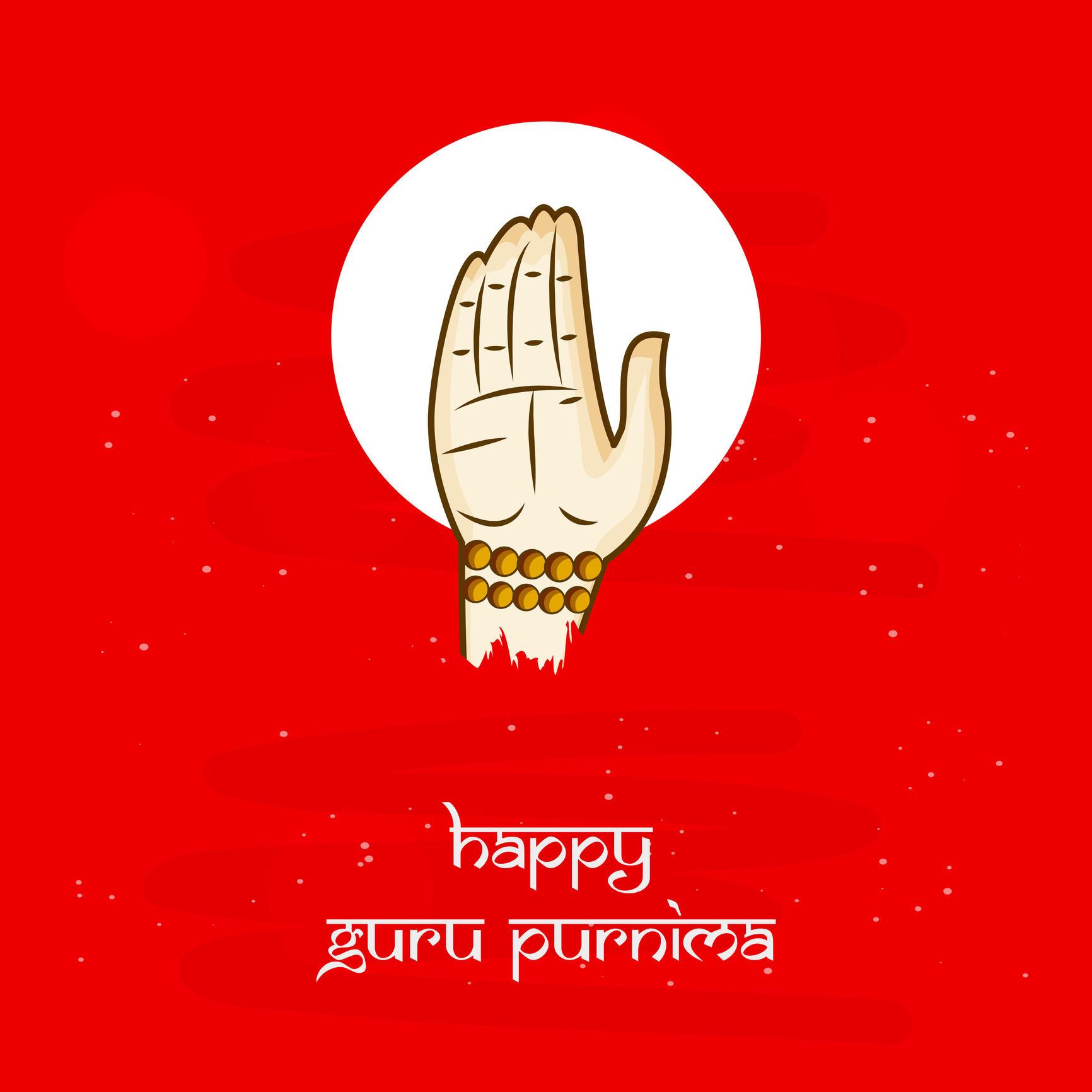 Happy Guru Purnima 2021: Wishes