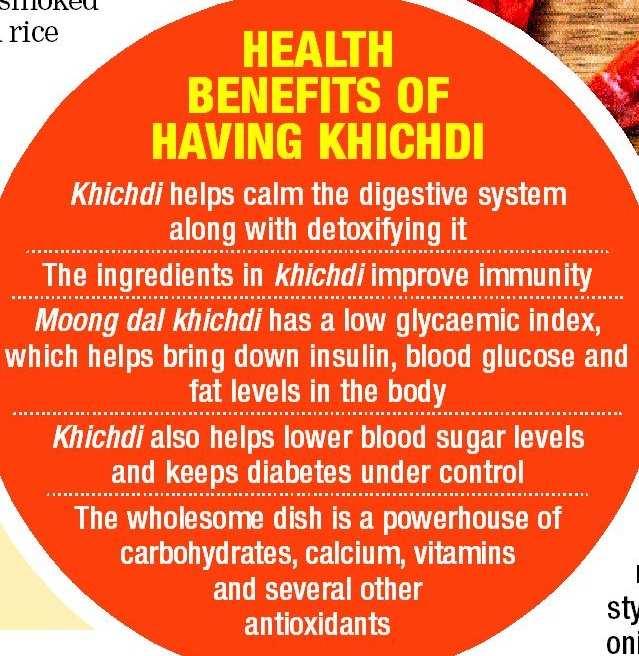khichdi health benefits