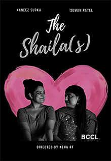 The-Shaila(s)P