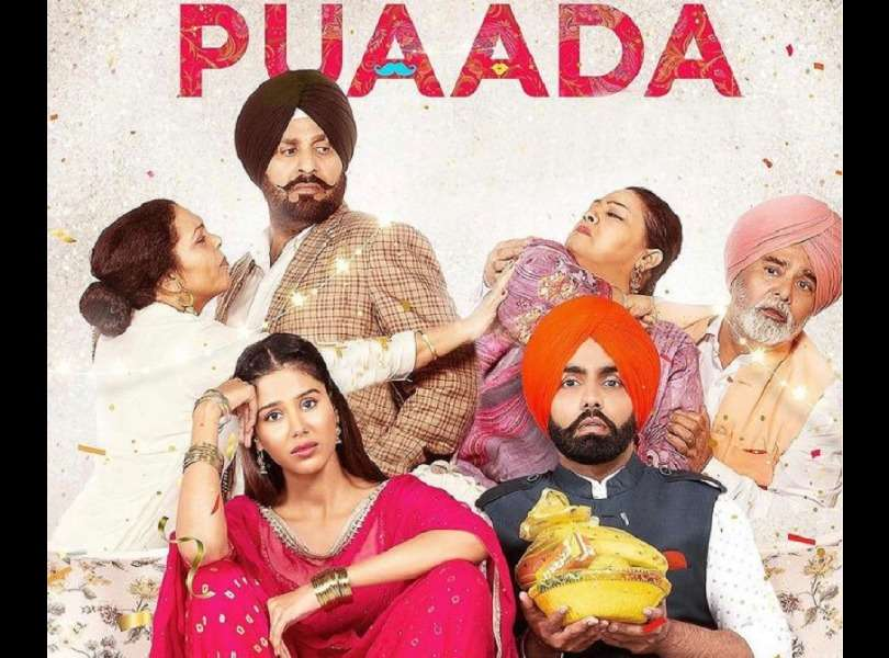 Sonam Bajwa's 'Puaada' to release on THIS date!