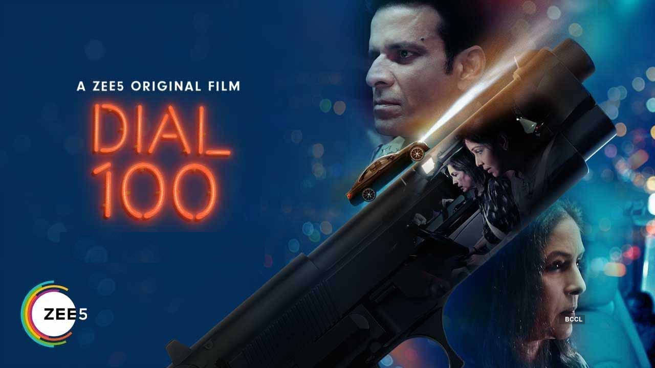 Dial 100 Review: Manoj Bajpayee and Neena Gupta are the soul of this  predictable crime thriller