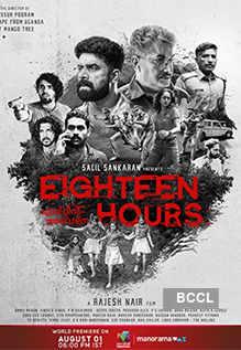Eighteen-HoursP