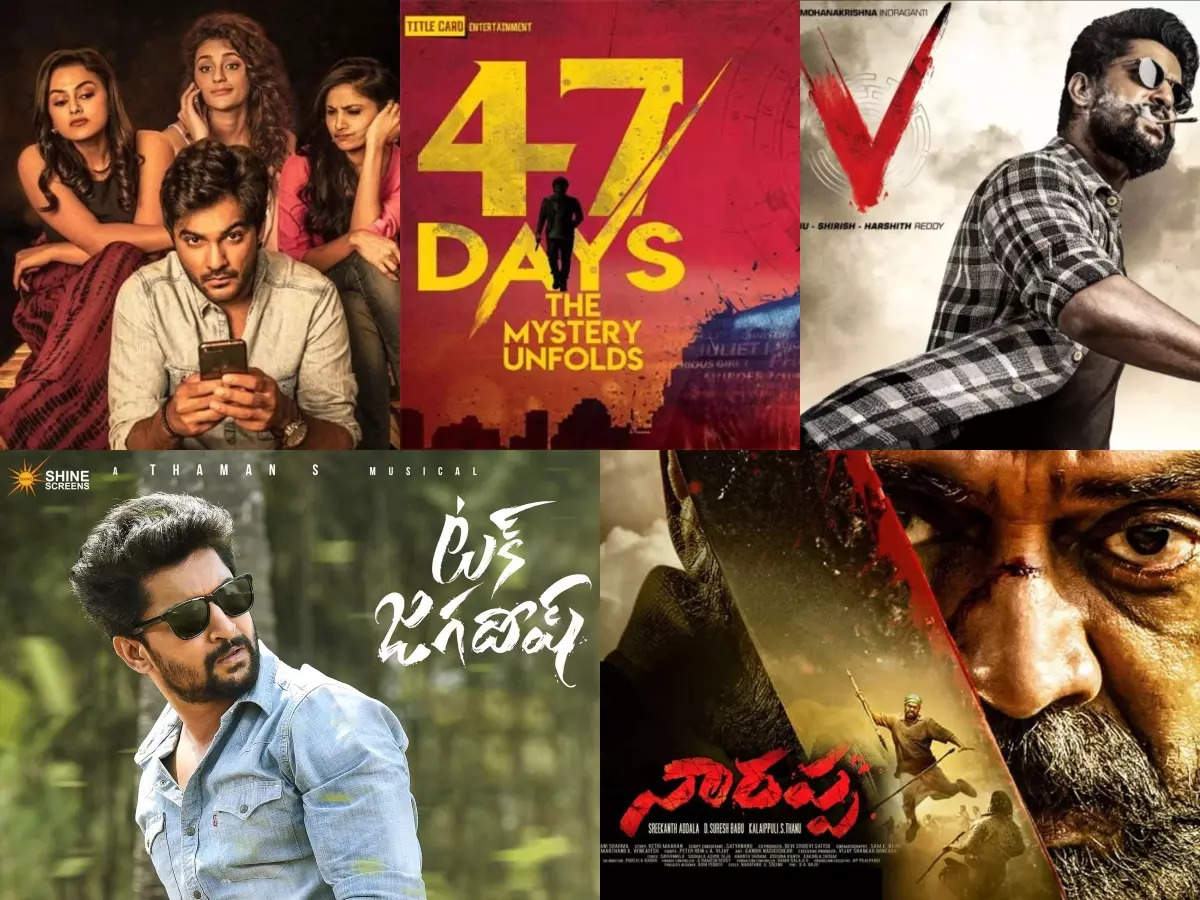 20 Telugu films that opted for direct OTT release over theatrical ...