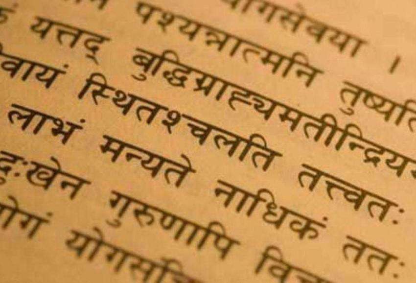 Why choose Sanskrit as an optional subject in UPSC Mains