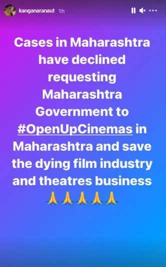 Kangana urges Maha govt to open theatres