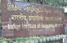 NIRF Ranking 2021: IIT Madras tops overall ranking