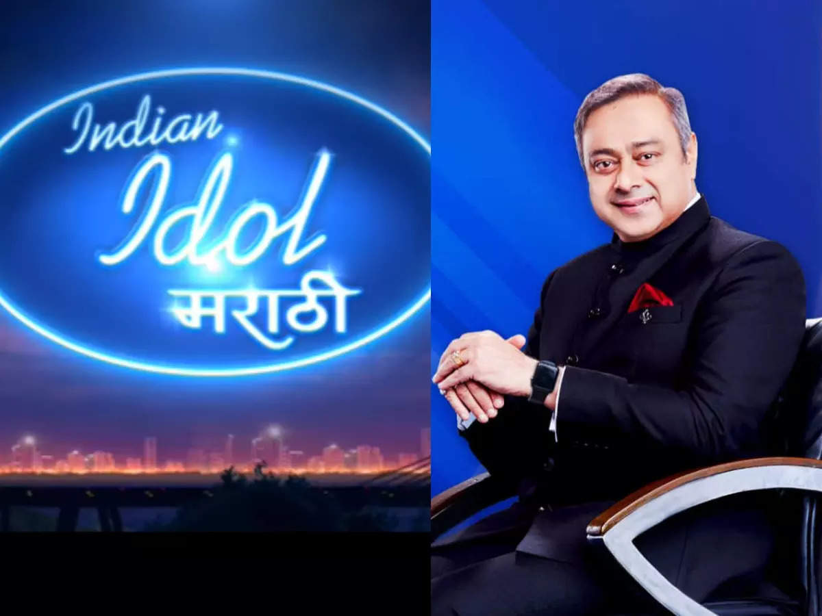 From Indian Idol Marathi to Kon Honaar Crorepati, here are the Marathi reality TV shows inspired by their Hindi counterparts