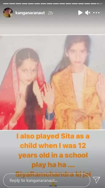 , After announcing her role as Goddess Sita in her next; Kangana Ranaut shares a picture from school drama – Times of India,