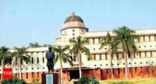 University of Allahabad invites applications for admissions to UG, PG courses