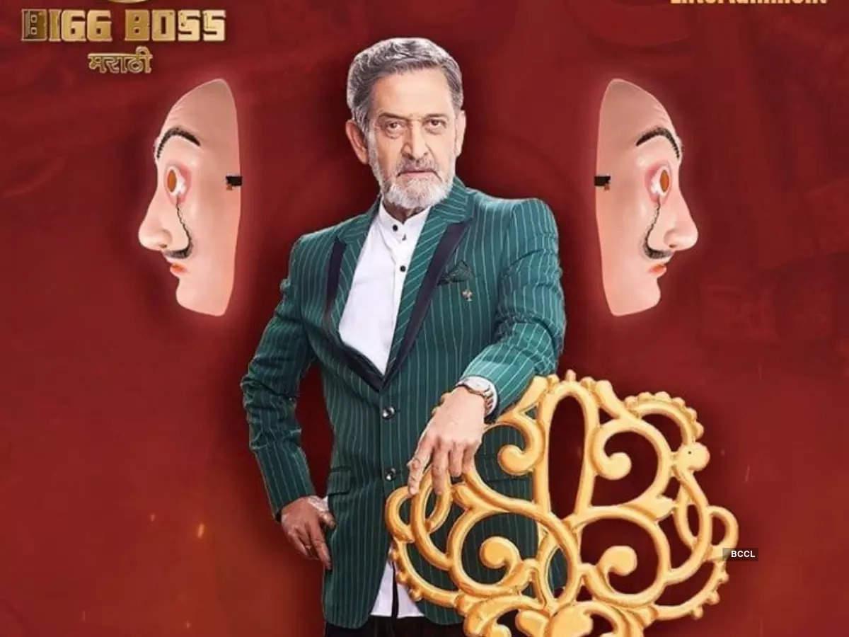 Bigg Boss Marathi is a psychological show