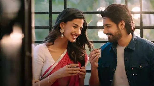 Meenakshi Chaudhary's film IVNR to release on the OTT platform on September 17