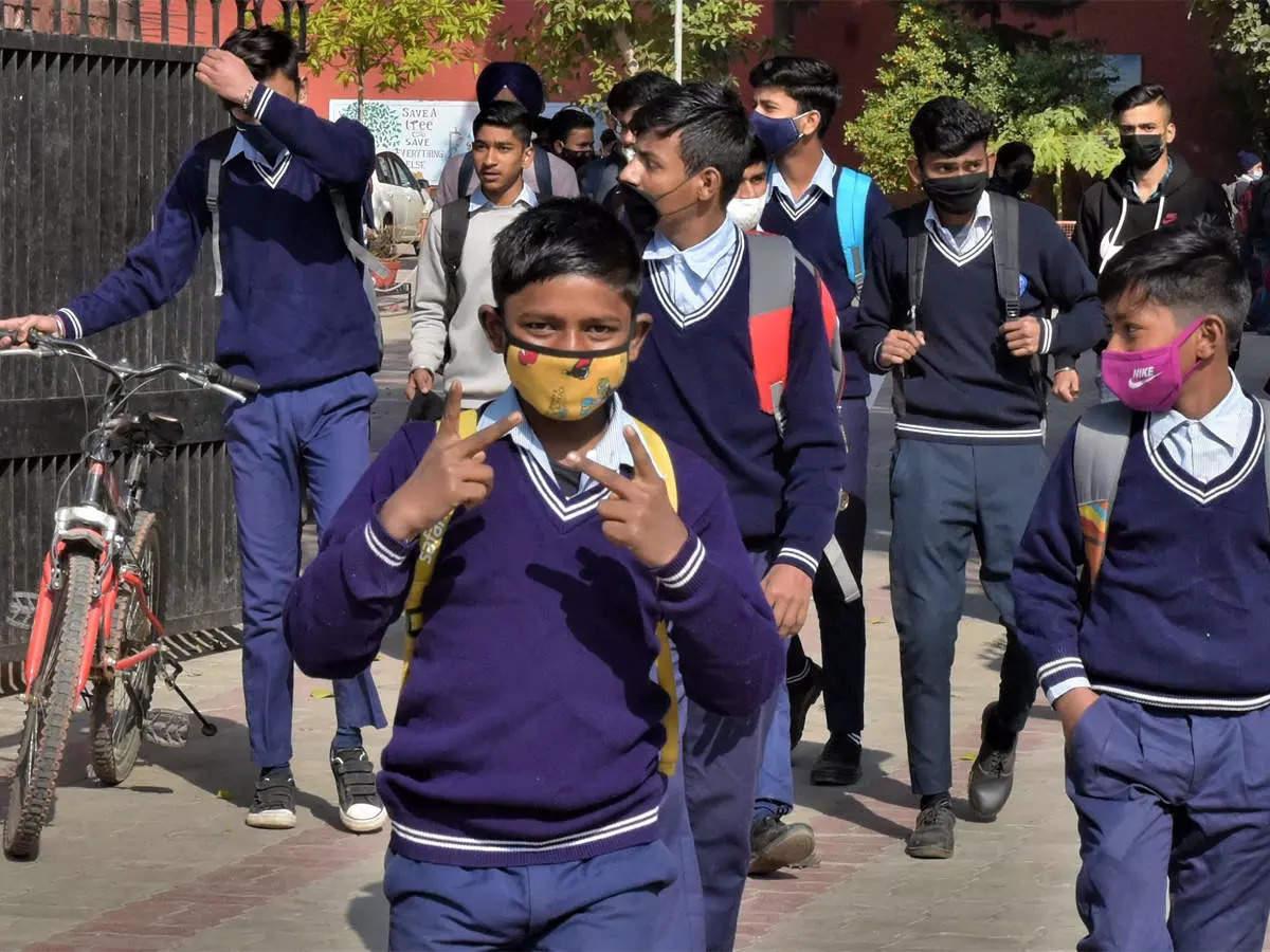 Uttar Pradesh: Education institutes to remain shut for 2 days due to heavy rain warning