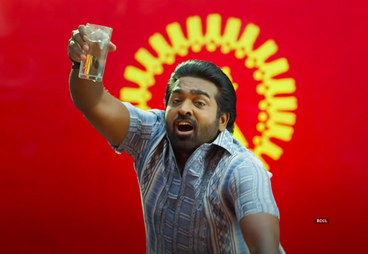 Vijay Sethupathi-starrer 'Tughlaq Durbar' is a biting satire to look forward to!