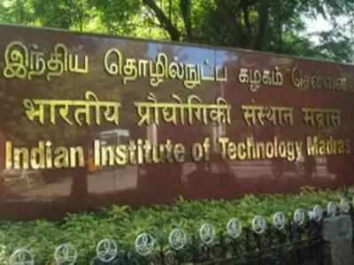 IIT Madras invites applications for executive MBA degree programme