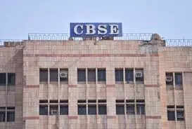 CBSE's reading mission aims to enhance students' reading capabilities