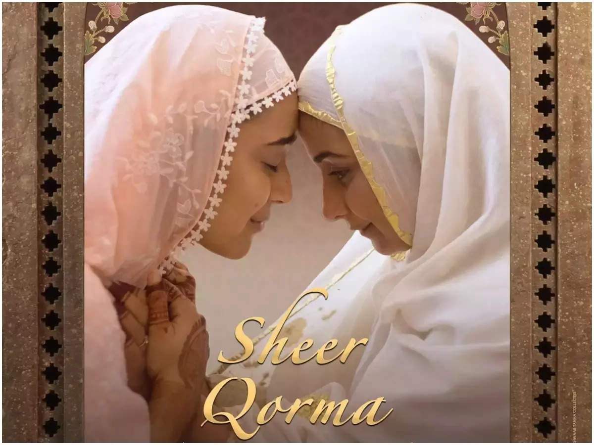 Sheer Qorma