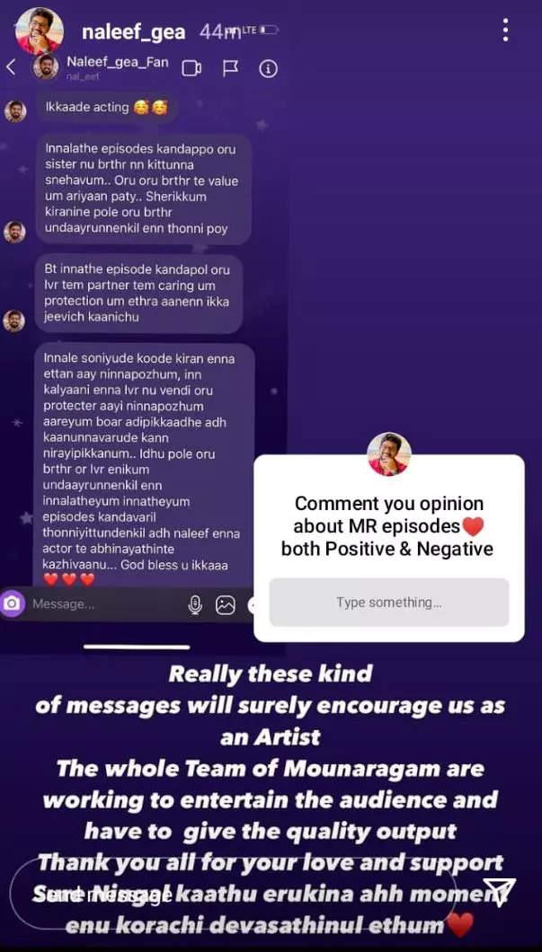 WhatsApp Image 2021-09-24 at 5.10.11 PM.