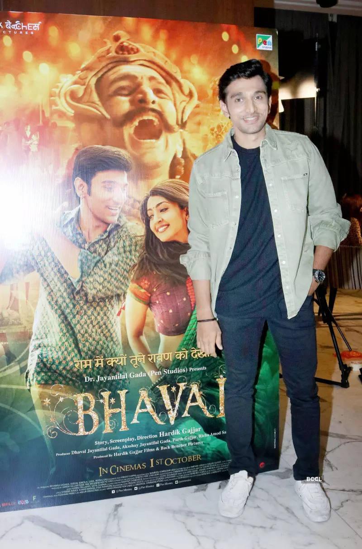 Bhavai: Promotions