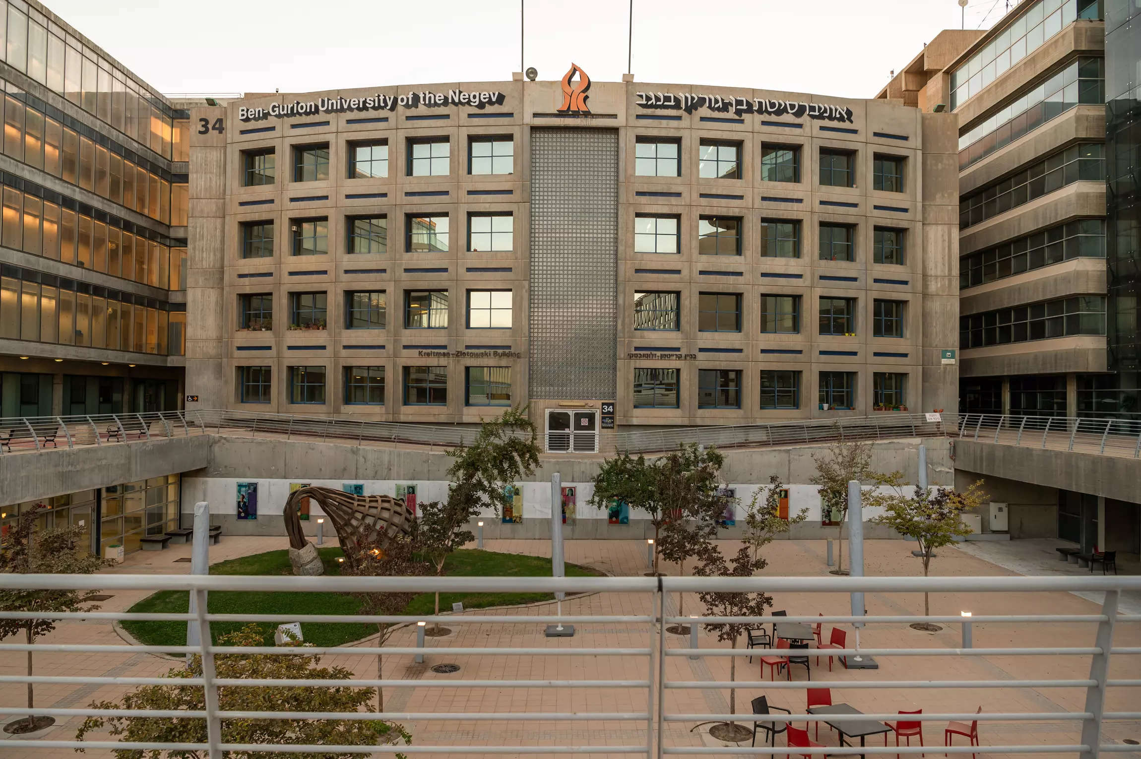 Admission alert: Israel's Ben-Gurion University invites applications for MSc in Industrial Engineering and Management