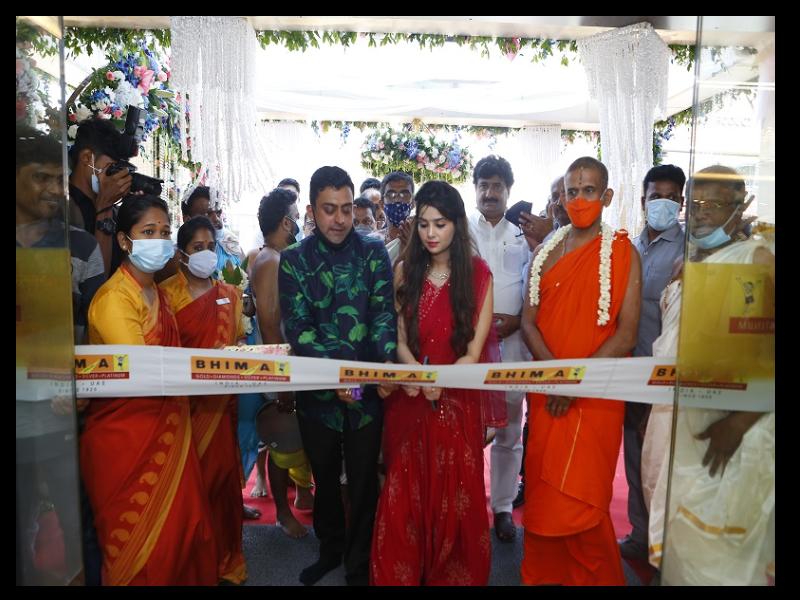 Bhima-Inauguration