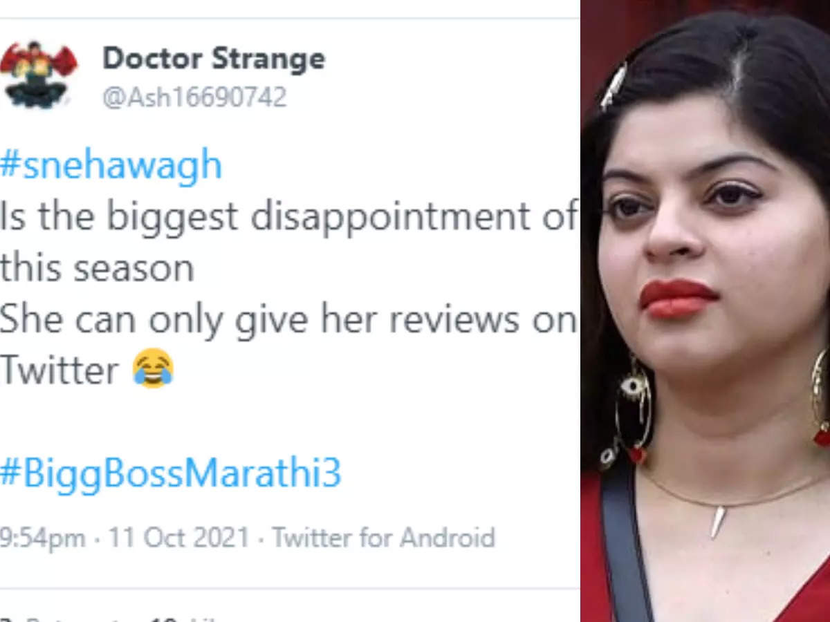 'Disappointed' with Sneha's game