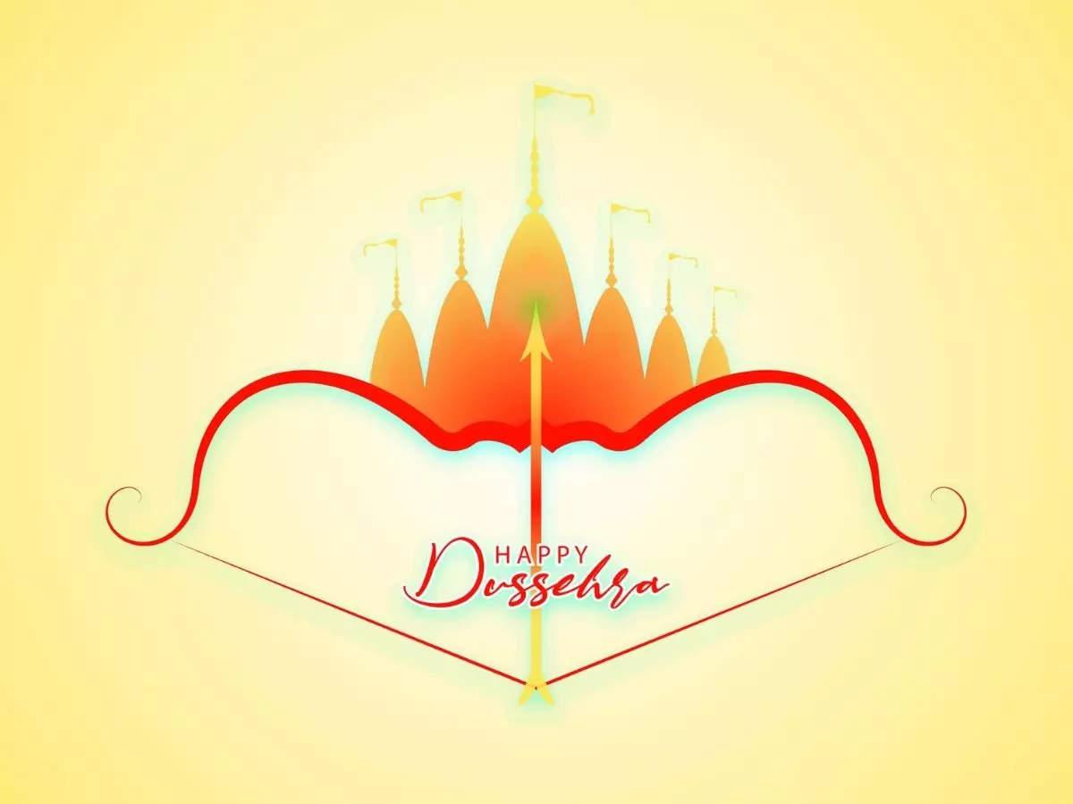 Happy Dussehra, Dussehra, Dussehra Images, Dussehra Wishes, Dussehra Messages, Dussehra Quotes, Dussehra Pictures, Dussehra Greeting Cards, Dussehra Status, Dussehra Whatsapp Status, Dussehra Puja Vidhi, Dussehra Facebook Status