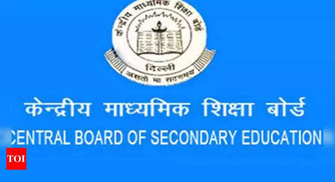 CBSE invites online applications for CSSS scholarship