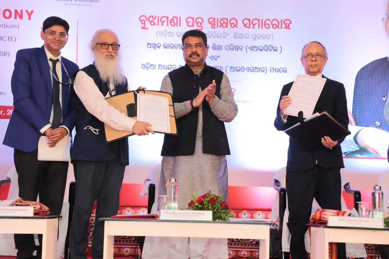 AICTE, IOSR ink MoU to develop engineering study materials in Odia
