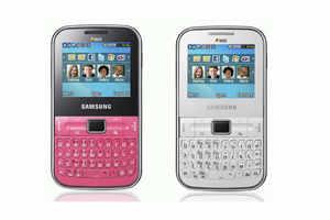 Samsung Ch@t 332 | Gadgets Now