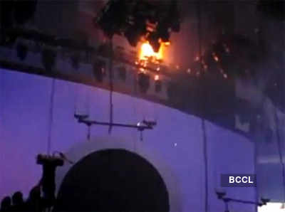 Fire breaks out at Rihanna's concert