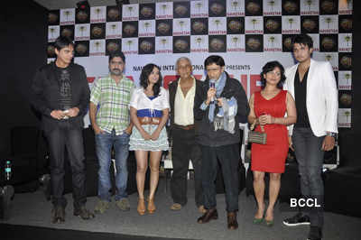 First look: 'Chargesheet' movie