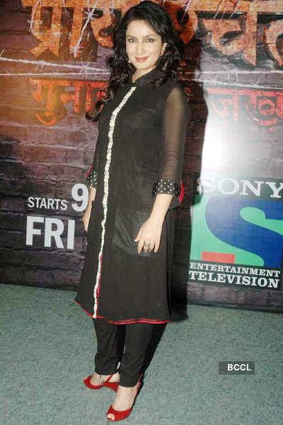 Launch: 'Prayaschit' TV show