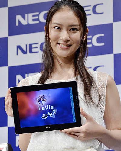 Tablet PC 'LaVie Touch'