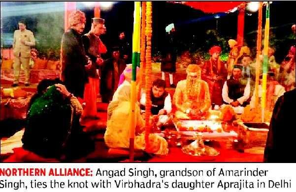 Virbhadra's daughter marries Amarinder's grandson   India News