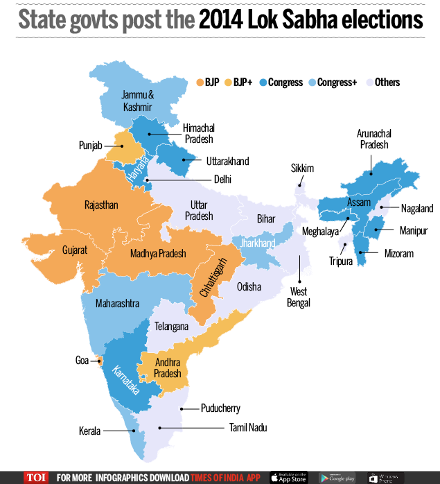India Map 2014 BJP vs Congress in 2014 & 2016 | India News   Times of India