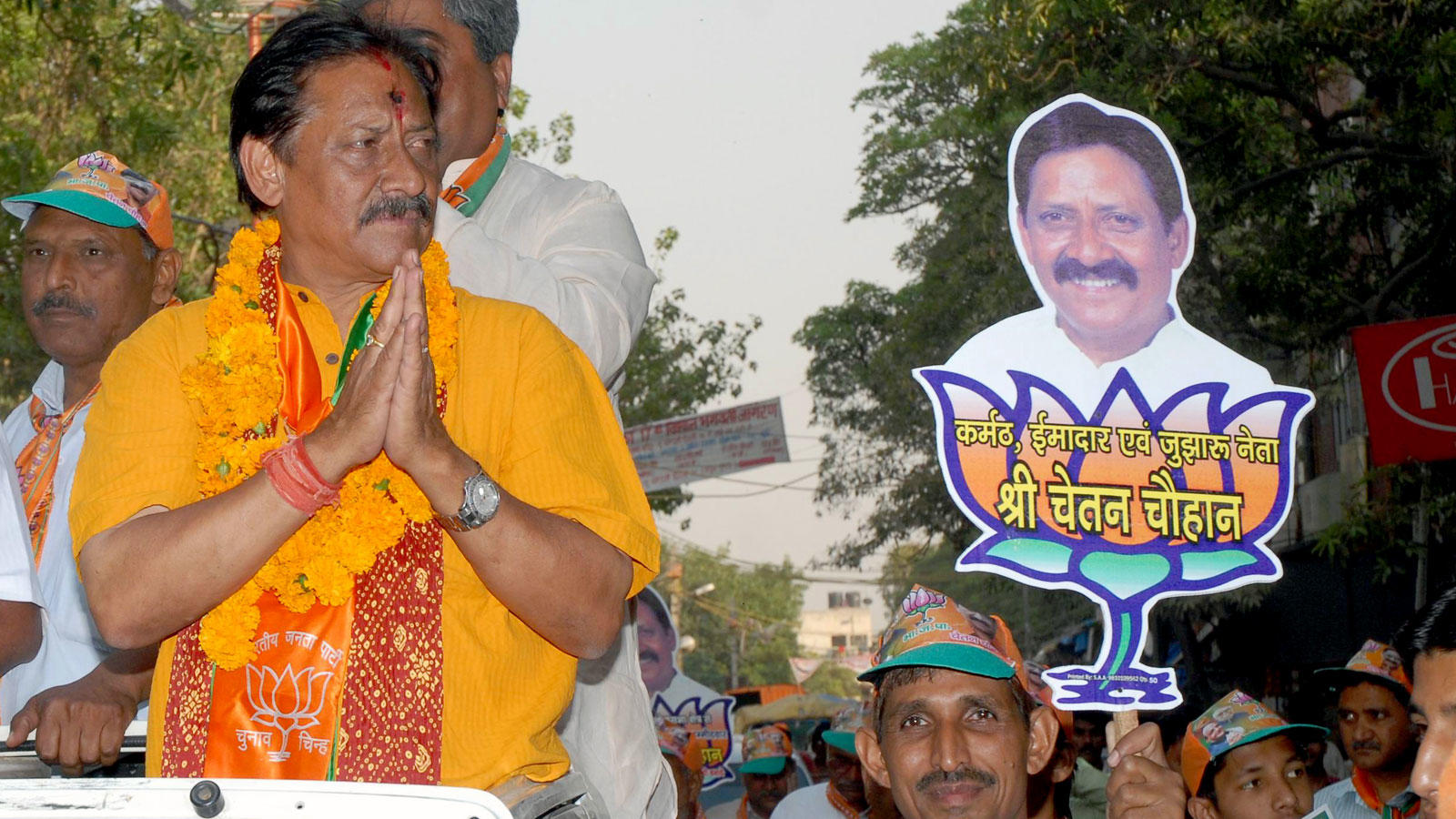 Chetan Chauhan, a two-time BJP MP