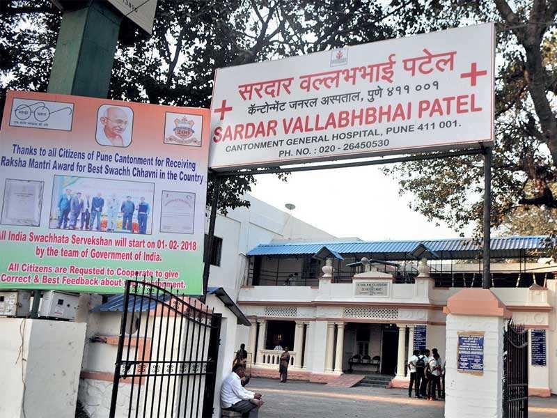 Sardar Vallabhbhai Patel Hospital to get security boost