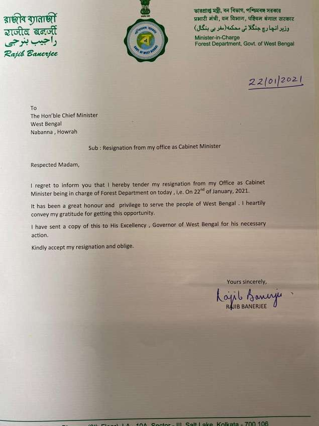 Another West Bengal minister resigns from Mamata Banerjee's cabinet    India News