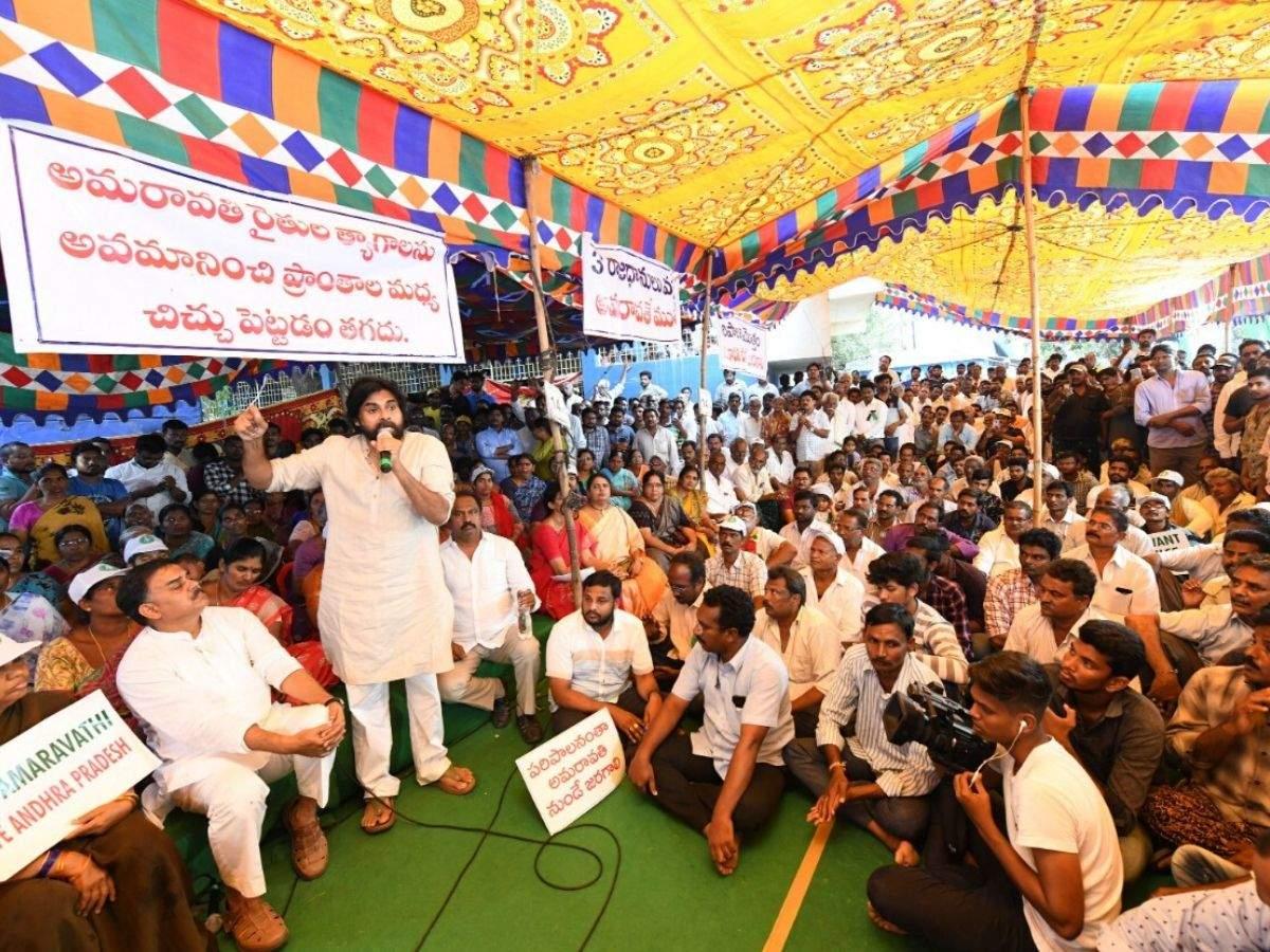 Pawan Kalyan Slogan For AP Farmers Is Jai Andhra
