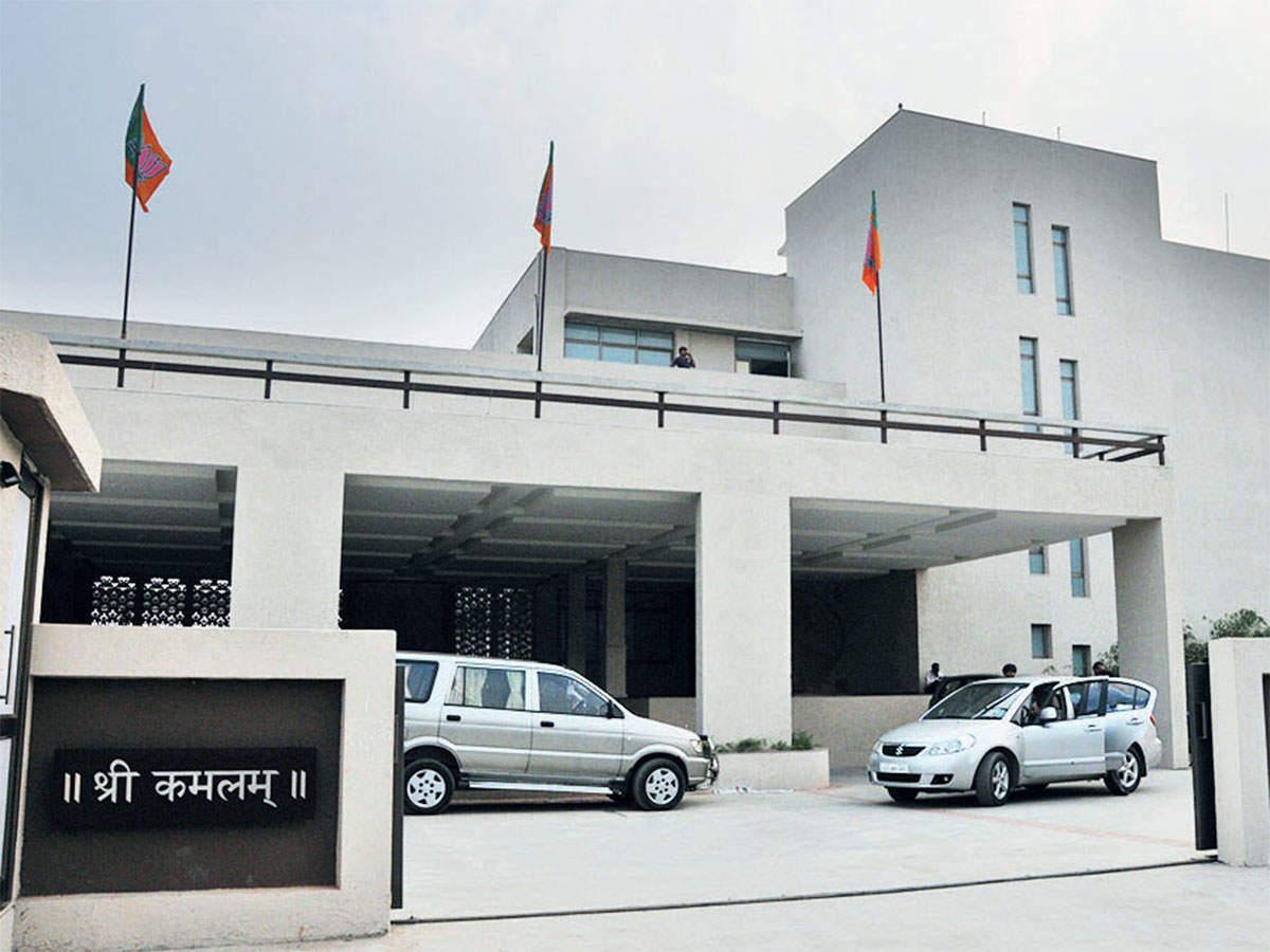 Covid-19: Gujarat BJP HQ Kamalam closed for visitors