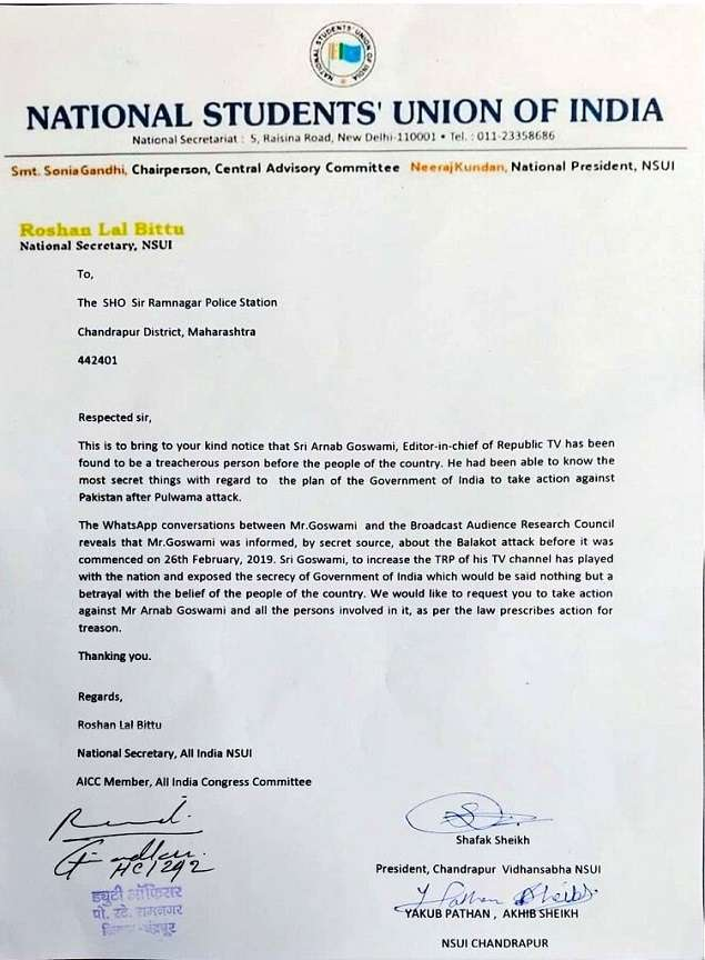 Youth Wing of Congress Files Complaint Against Arnab Goswami   India News