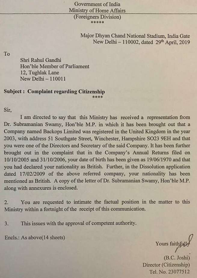 Ministry of dwelling affairs points discover to Rahul Gandhi over his citizenship | India Information 1